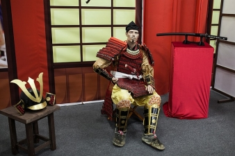 Picture of Samurai uniform